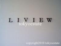 LIVIEW(リビュー)