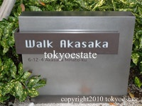 Walk赤坂(ウォーク赤坂)