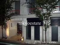MODULOR赤坂(モデュロール赤坂)