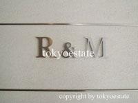 R&M(アールアンドエム)