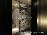 KAIGAN APARTMENT(海岸アパートメント) メールコーナー